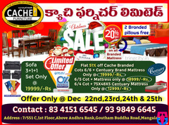 Christmas Special Offer @ Cachi Furniture Mangalagiri