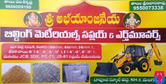 Building Material Supply & Earth Movers
