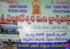 Venkateswara Mini Transport