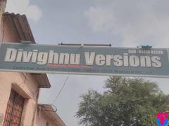Divighnu Versions