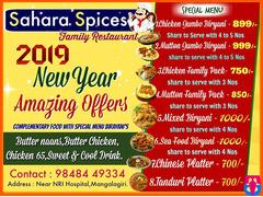 Sahara Spices Mangalagiri