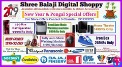Pongal Special Offers