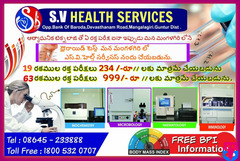 S.V.Health Services