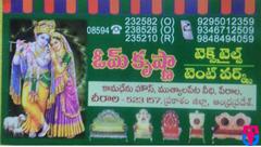 OAM Krishna Textiles
