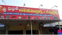 Sri Rudras Auto Mobiles