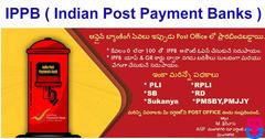 IPPB Postal Scheme Details