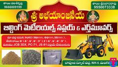 Sri Abhayanjaneya Building Materials Suppliers