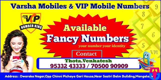 Mangalagiri   Andhra Pradesh   India   Mobile Shops   tringcity in