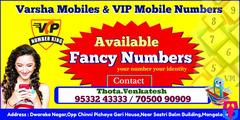 Varsha Mobiles ( Fancy Numbers )