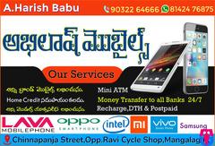 Abhilash Mobiles
