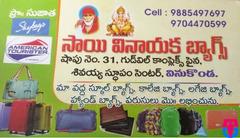 Sai Vinayaka Bags