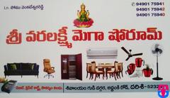 Sri Varalakshmi Mega Showroom