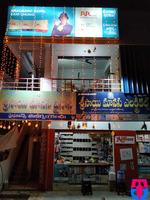 Sri Sai Manasa Electricals