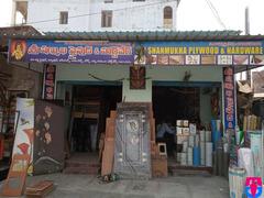 Sri Shanmukha Plywood and Hardware
