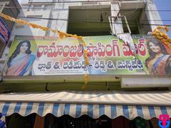 Ramanjali Shopping Mall