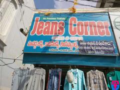 Sri Prasanna Venkata Jeans Corner