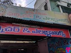 Sri Lakshmi Narasimha Furniture & Electronics