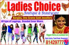 Maggam Works in Mangalagiri ( Ladies Choice )