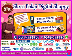 Shree Balaji Digital Shoppy