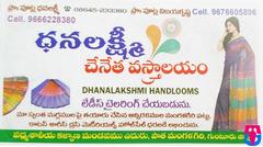 Dhanalakshmi Chenetha Vastralayam