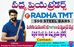 Padma Priya Traders