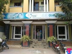 Sri Sri Dental Specialty Hospital