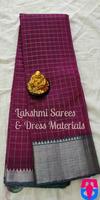 Lakshmi Sarees & Dress Materials