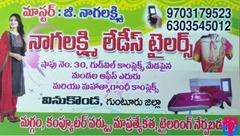 Nagalakshmi Ladies Tailors