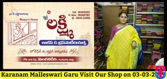 Best Mangalagiri Cotton Sarees ( Lakshmi Sarees )