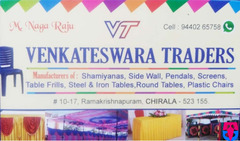 Venkateswara Traders