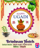 Brindavan Hotels