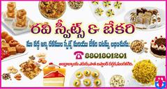 Ravi Sweets Mangalagiri
