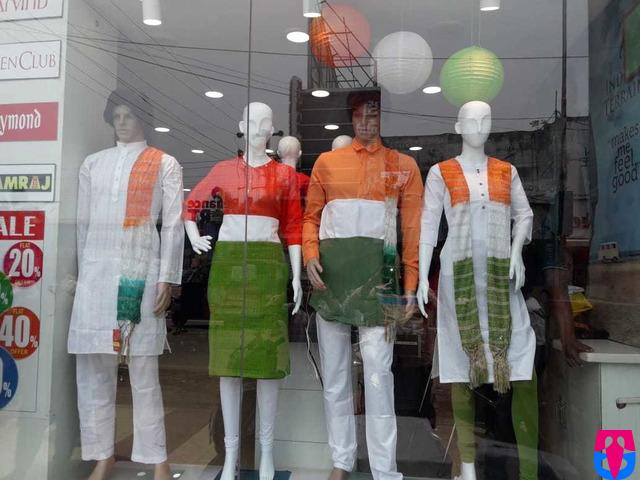Bhimavaram | Andhra Pradesh | India | Cloth Showrooms
