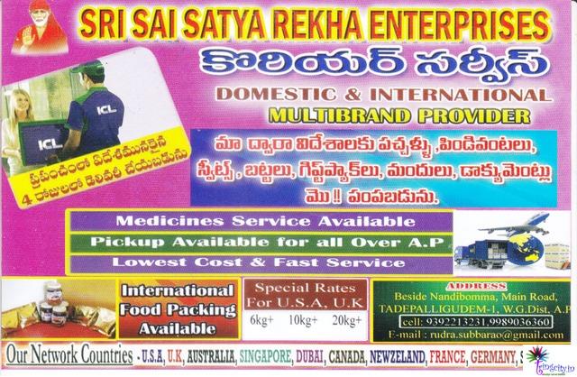 Sri Sai Satya Rekha Enterprises (ICL)