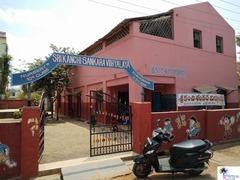 Sri kanchi Sankara Vidhyalaya