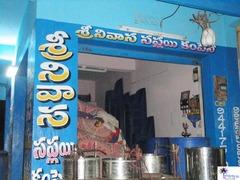 Srinivasa Supplly Company