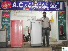 Devi A/c & Refrigeration Works