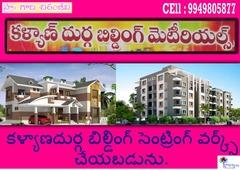 Kalyan Durga Building Materials Supplies