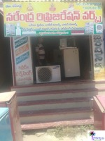 Narendra Refrigeration Works