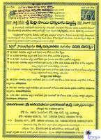 Sree Anand Sai Charitable Trust