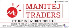 ManiTej Traders ( Stockist & Distributor )