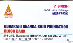 Uddaraju Ananda Raju Foundation  Blood Bank  Bhimavaram