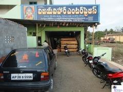 Vijay Vihar Enterprises Tanuku
