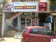 Pakodi Factory