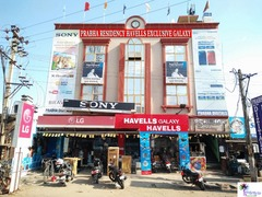 Prabha Residency Havells Exclusive Galaxy Bhimavaram