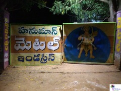 Hanuman Metal Industries Eluru