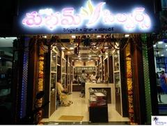 Vasavi Subham Silvers Bhimavaram