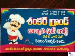 Shankar Grand Biryani Food Court
