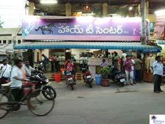 Haai Tea Center ( Lakshmi Ganapathi )