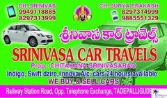 Srinvasa Car Travels